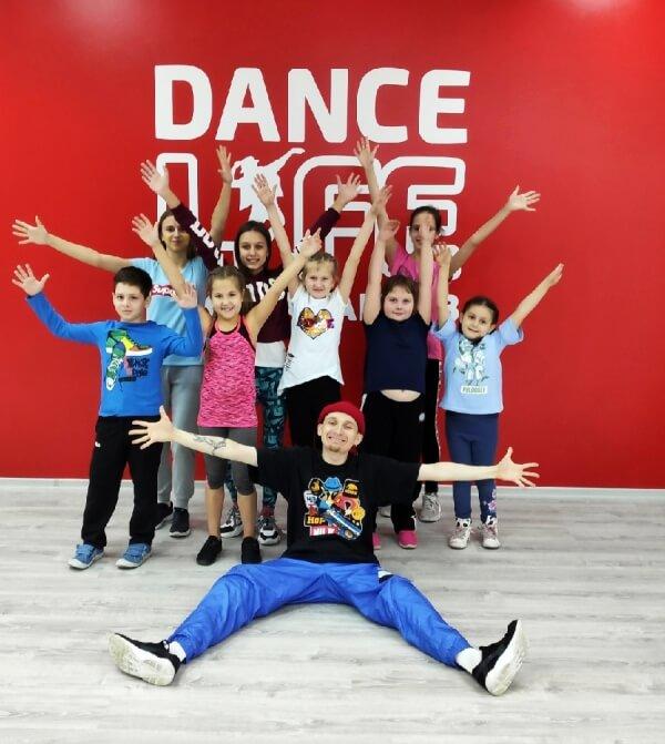 НОВЫЙ НАБОР 2020 В DANCE LIFE!!!
